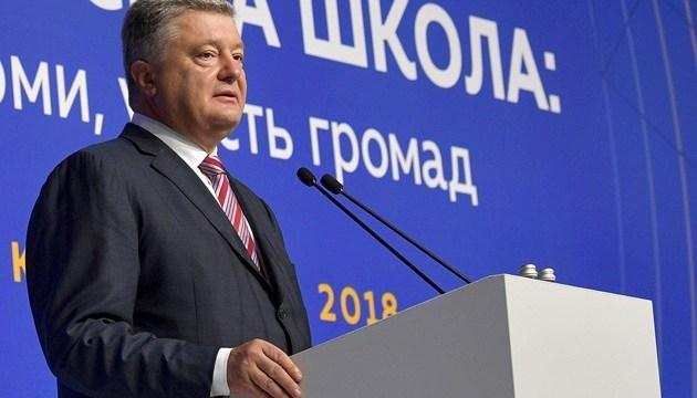 """Reform """"Neue ukrainische Schule"""" startet im September – Präsident Poroschenko"""