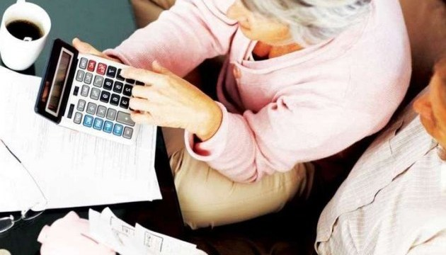 Уряд пропонує доплачувати понад 500 гривень за більш пізній вихід на пенсію