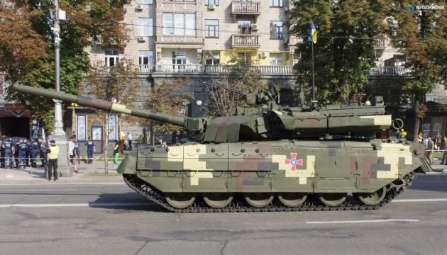 На військовому параді продемонструють танк
