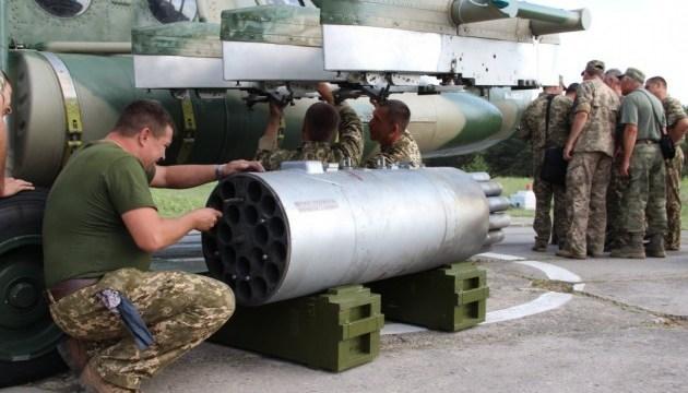 Ucrania ha probado un nuevo misil