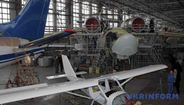 Частину майна Харківського авіазаводу продали для погашення боргів із зарплати