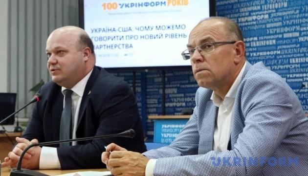 Украина-США: Почему можем говорить о новом уровне партнерства