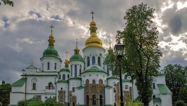 欧洲历史中的乌克兰:基辅独立日展即将开幕