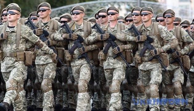 Украинская армия вошла в ТОП-10 сильнейших в Европе - Business Insider