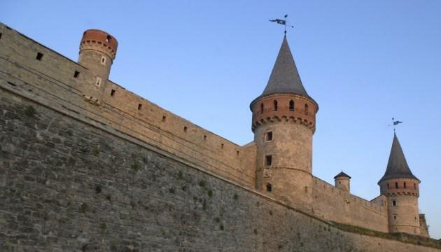 Кам'янець-Подільський замок: цикл «Фортеці України»