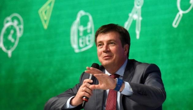 Житомир получит 12 миллионов на спорткомплекс на берегу Тетерева