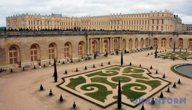 Версаль. Перлина французької корони
