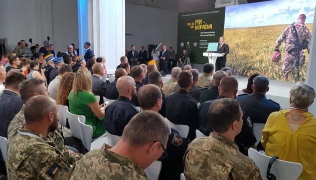 Деякі політики бездумно тиражують штампи кремлівської пропаганди — Порошенко