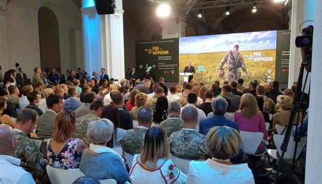 Президент сказал, каким должно быть Министерство по делам ветеранов