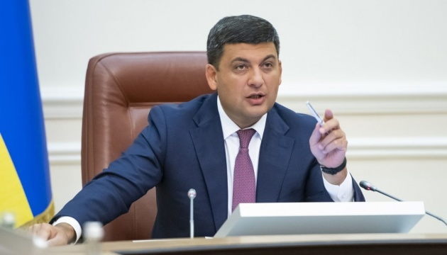 Groysman: Doctors' salaries depend on number of signed declarations with patients
