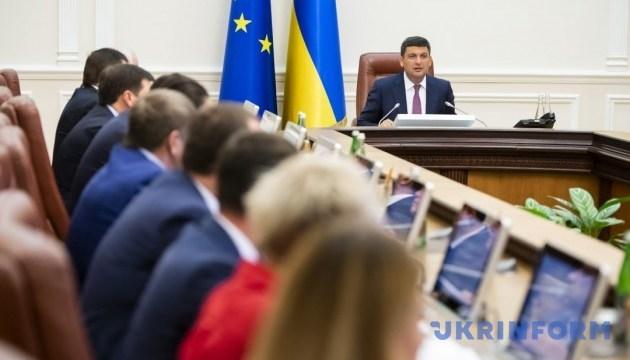 Уряд готує стратегію, яка має позбавити Україну