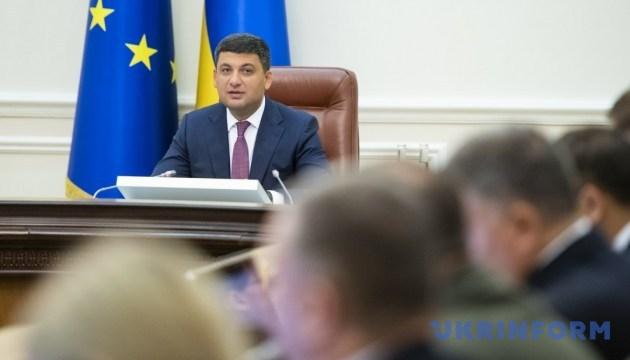 Обслуговування держборгу коштує Україні 130 мільярдів щороку - Гройсман