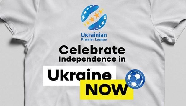 Футбол: УПЛ отпразднует День Независимости Акцией