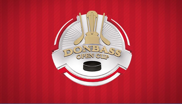 Хоккей: стал известен состав участников турнира Donbass Open Cup-2018