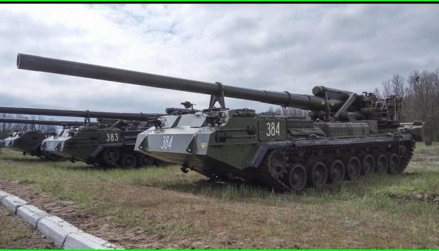 «Des pivoines» pourraient fleurir également dans des tournesols: l'Ukraine pourrait utiliser l'artillerie lourde (vidéo)