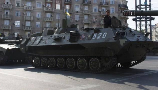 Укроборонпром показал, какие последние разработки представит на параде