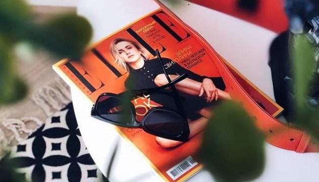 Тенісистка Світоліна прикрасила обкладинку журналу про моду