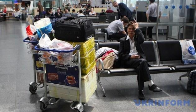 Японцы придумали способ путешествовать без багажа