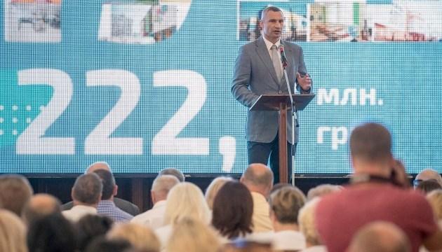 Киев выделил рекордную сумму на внедрение