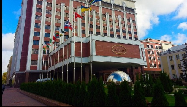 Trilateral Contact Group in Minsk agrees on ceasefire from midnight of Aug. 29