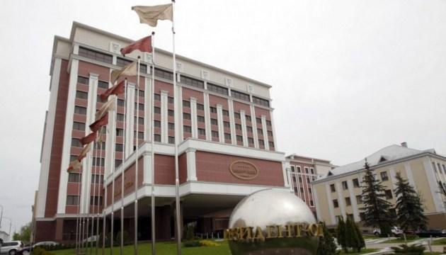 Une énième  trêve a été convenue à Minsk, elle entrera en vigueur le 29 août