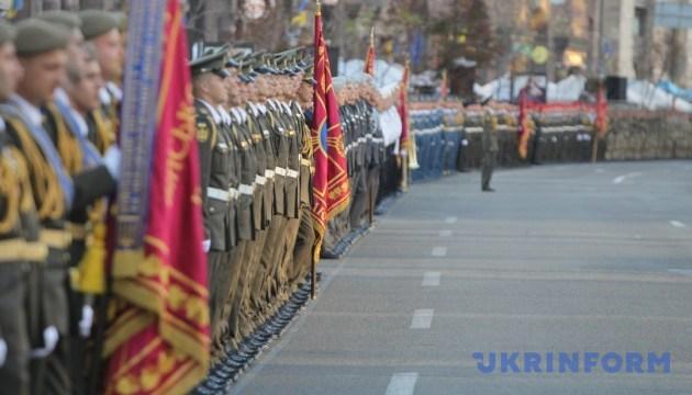 У Києві пройшла репетиція параду до Дня Незалежності