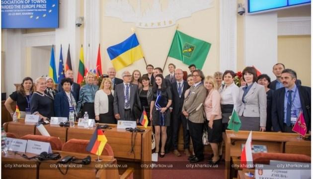 У Харкові відкриють представництво Асоціації міст-володарів Призу Європи