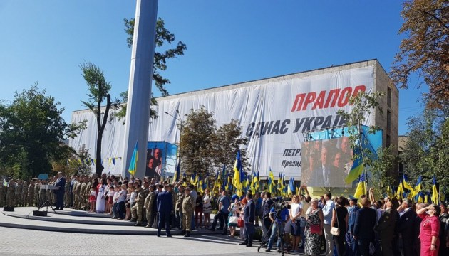 Poroschenko beglückwünscht Ukrainern zum Tag der Staatsflagge