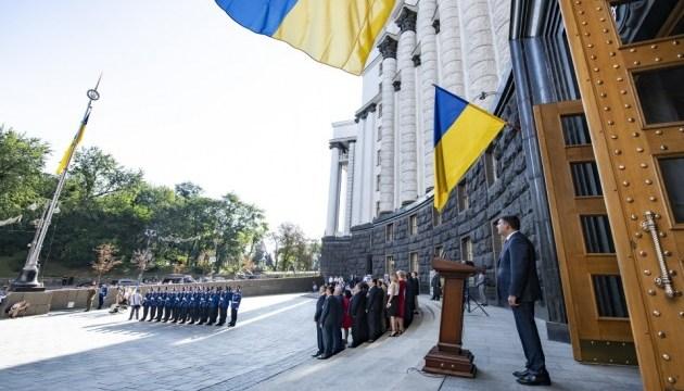 Гройсман принял участие в церемонии поднятия Государственного Флага в Киеве