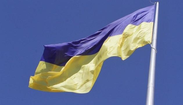 Палію державного символа України дали 6 місяців