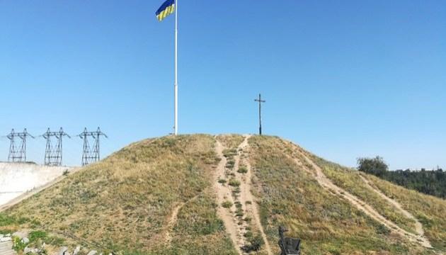 Сине-желтый флаг взвился на Хортице