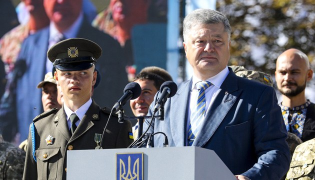 Situation stabilized in Donbas after deadly attack on Ukrainian positions - Poroshenko