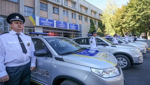На Днепропетровщине полиции передали 27 новых автомобилей