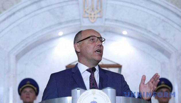 """Парубий рассчитывает, что Рада в октябре возьмется за """"языковой"""" закон"""