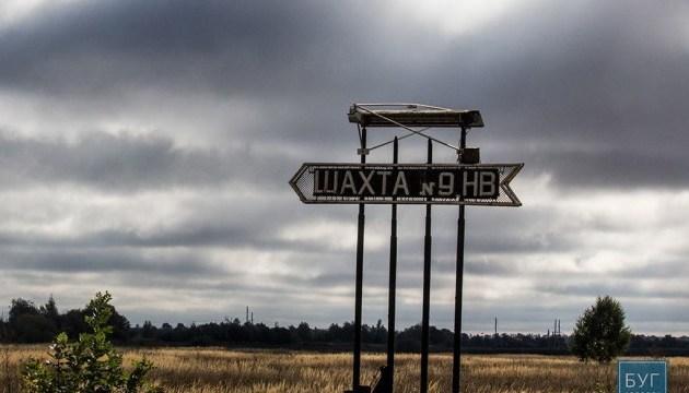 В Волынской и Донецкой областях бастуют шахтеры
