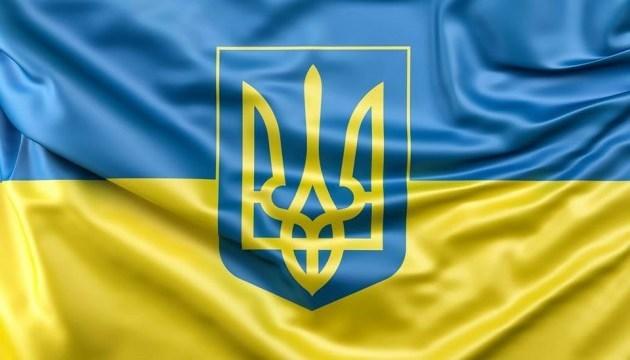 乌克兰庆祝国旗日