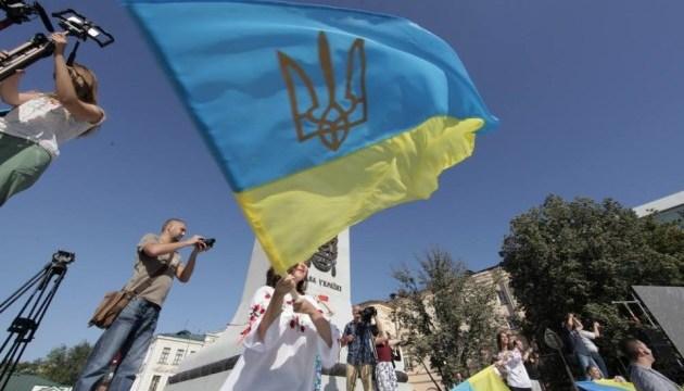 Ко Дню Флага в Харькове устроили арт-шоу