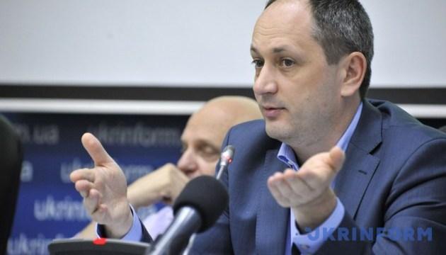 «Посада: простий українець».  Результати інформаційної  кампанії