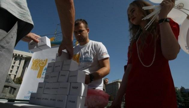 У Києві пройшов флешмоб