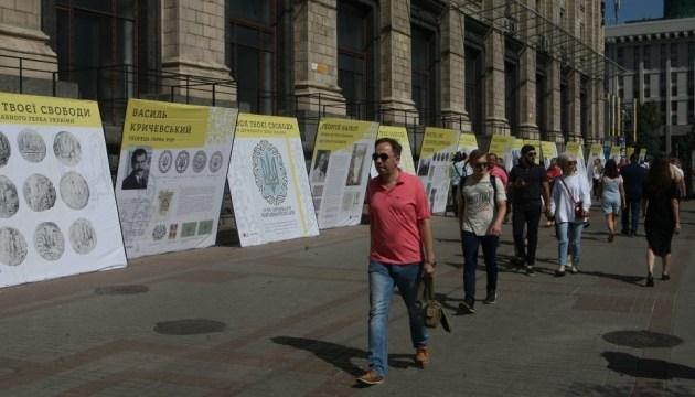 У Києві відкрили виставку, присвячену історії Державного Герба України