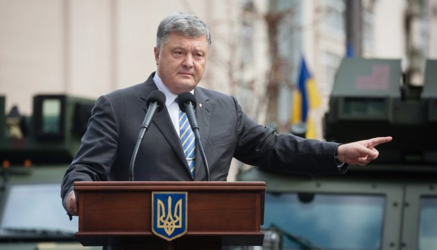 На Донбассе с 2014 погибли почти три тысячи украинских военных - Президент