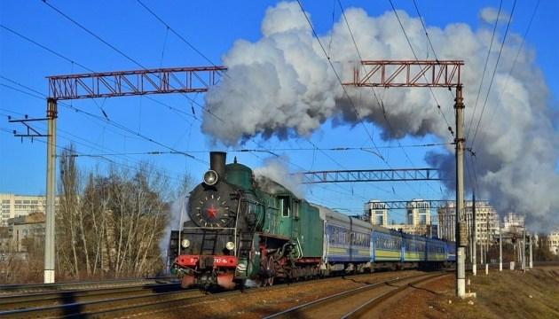 У рейс навколо Києва вирушить святковий ретропоїзд