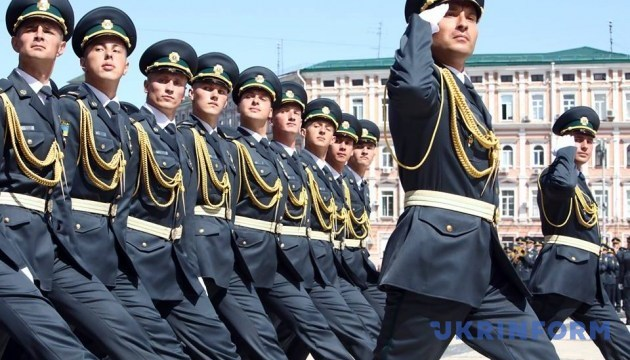 Чотири прикордонні загони отримали почесні назви — указ Президента