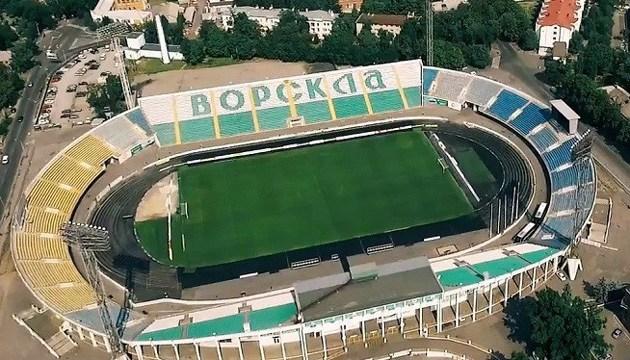 УЄФА прийме рішення щодо стадіону