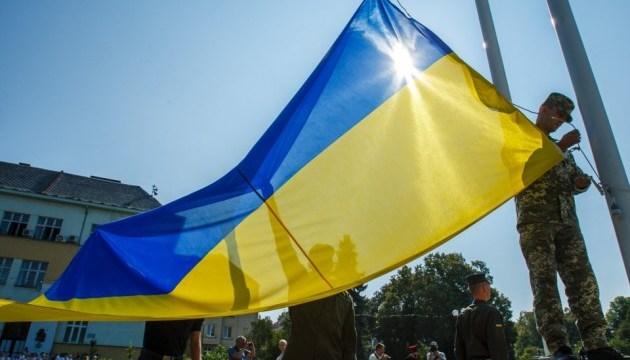Цього дня відбувся Всеукраїнський референдум щодо незалежності