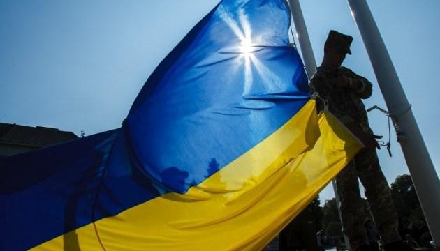 План заходів до Дня Державного Прапора та 30-ї річниці Незалежності України. Інфографіка