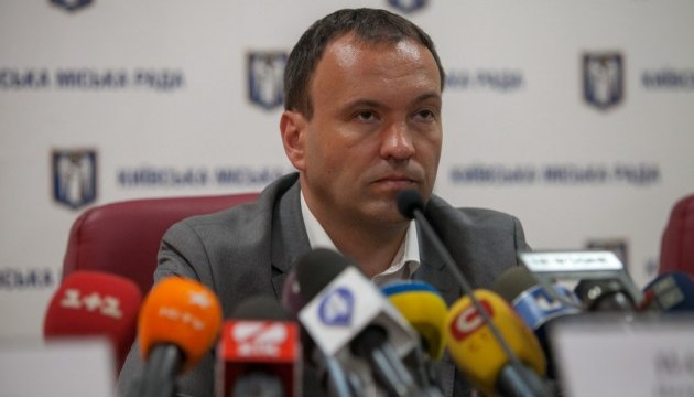 Власти столицы обратились к Кабмину, чтобы вернуть горячую воду киевлянам