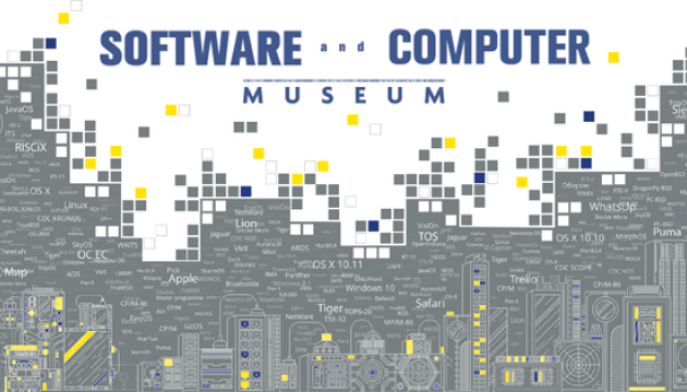 В Харькове состоится пресс-конференция по случаю годовщины основания Software and Computer Museum