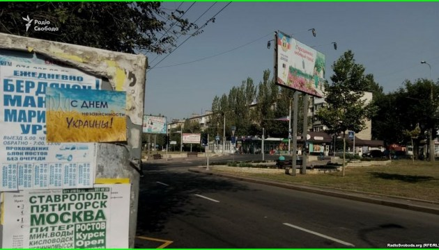 Des affiches de félicitations pour la Journée de l'Indépendance de l'Ukraine ont été collées à Donetsk  (photos)