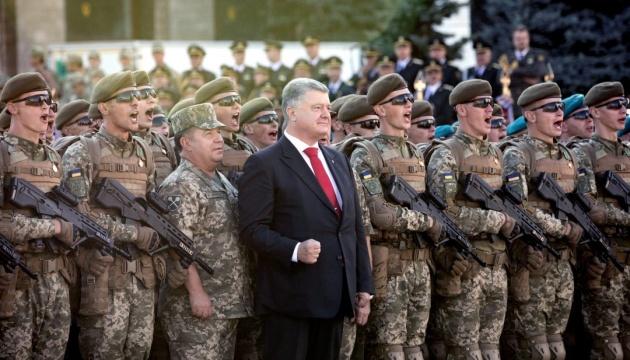 Порошенко прибыл на военный парад по случаю Дня Независимости